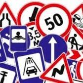 Правила дорожнього руху змінено: 3 нововведення