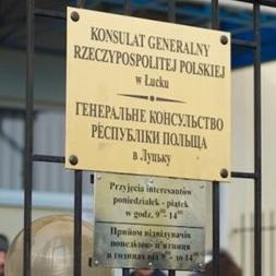 Усі консульства Польщі в Україні припинили роботу після обстрілу в Луцьку