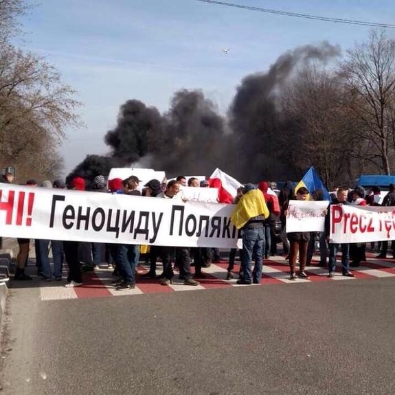 Російські спецслужби готували провокацію під Львовом, - доповідає СБУ (фото)
