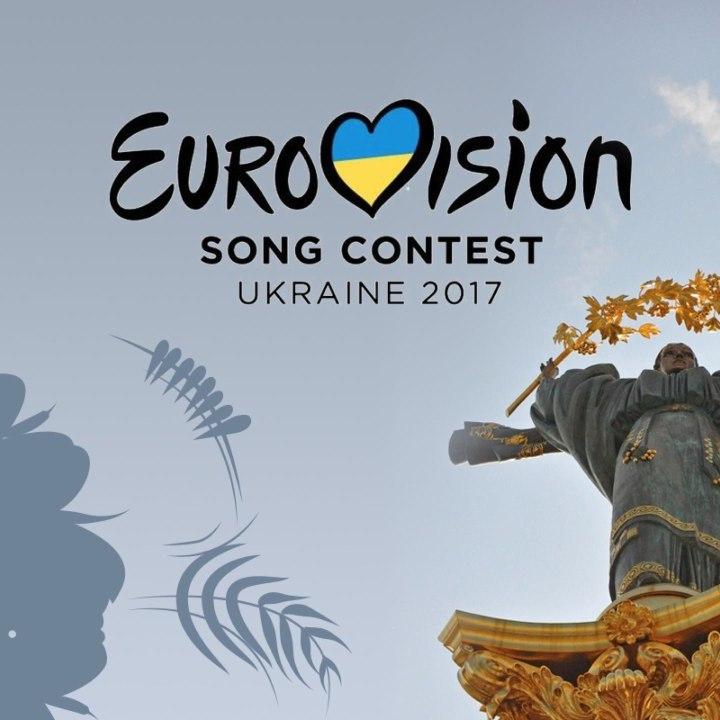 У мережі з'явилася карта фан-зони Євробачення на Софійській площі в Києві (фото)