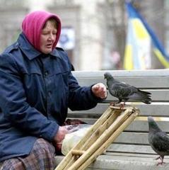 Близько 60% населення України на сьогодні живе за межею бідності