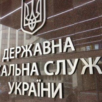 ГПУ проводить обшуки в офісі фіскальної служби Рівненщини, – ЗМІ