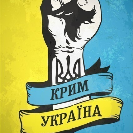 Він щось знає: Путін зробив фотографію на тлі карти з українським Кримом (фото)