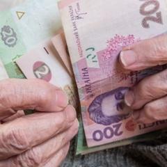 В уряді назвали умови для підвищення пенсій з 1 жовтня