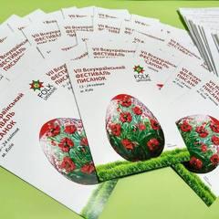 На  Всеукраїнському фестивалі писанок буде представлено рекордне число писанок-мальованок