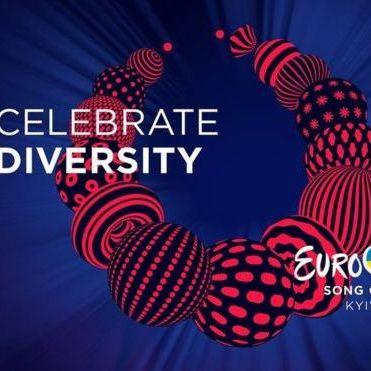 Україну можуть виключити з майбутніх конкурсів «Євробачення» - EBU