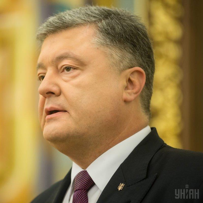 Петро Порошенко виклав заповнену е-декларацію