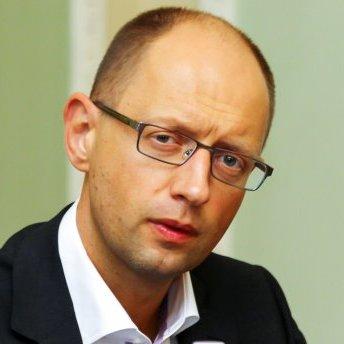 Арсеній Яценюк подав е-декларацію про доходи та витрати за 2016 рік