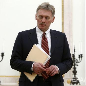 Пєсков заявив, що Росія ніколи не була агресором