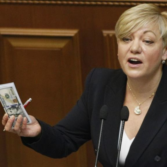 Гонтарєва заявила, що збирається у відставку
