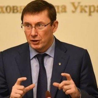 На Донбасі не буде всезагальної амністії, - заявив Луценко