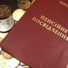 Ціле покоління українців не матиме пенсій, – голова Пенсійного фонду