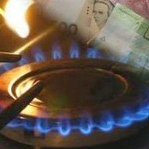 Комісія з енергетики призупиняє дію абонплати за газ