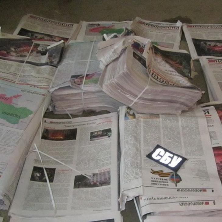Шість років тюрми присудили жителям Херсонщини, які розповсюджували газету «ДНР»