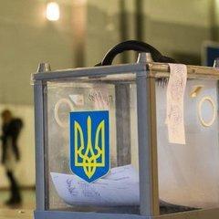 Україні все ж доведеться ввести електронну систему голосування на виборах