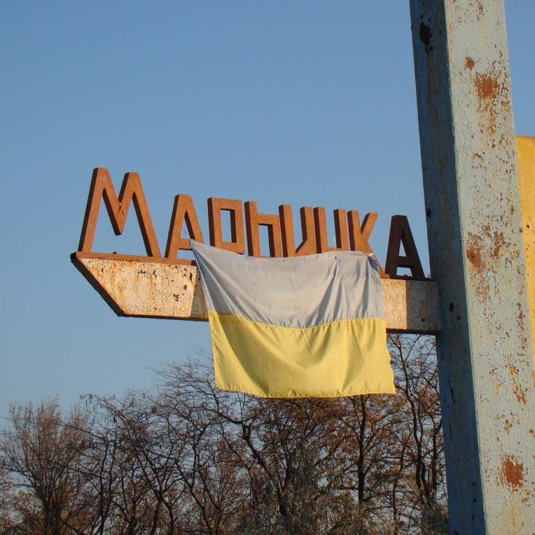 Штаб АТО: відбулося бойове зіткнення поблизу Мар'їнки