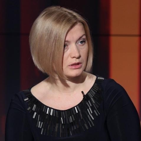 У полоні у бойовиків знаходиться 121 людина, - Ірина Геращенко