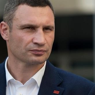 Віталій Кличко: «Цього року на ремонт дворів виділять 100 млн»