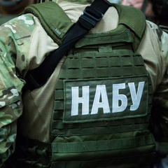 Ситник розповів про допит Ахметова в НАБУ