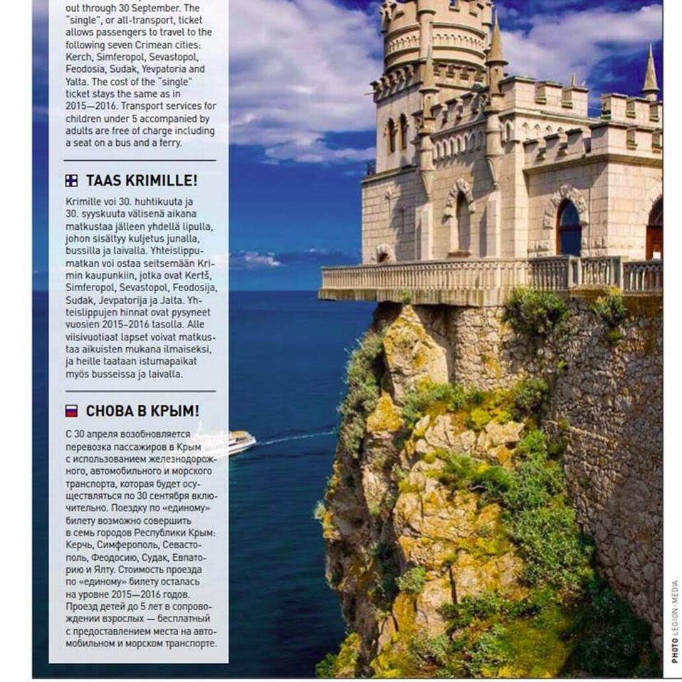 В Фінляндії відкликають весь тираж журналу через рекламу відпочинку в Криму (фото)