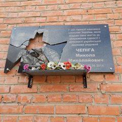 На Полтавщині вандали потрощили меморіальні дошки воїнам АТО