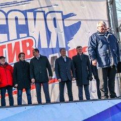 На території Росії та окупованого Криму знову прокотились антитерористичні мітинги (фото)