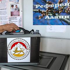 Понад 78% виборців висловилися за перейменування Південної Осетії