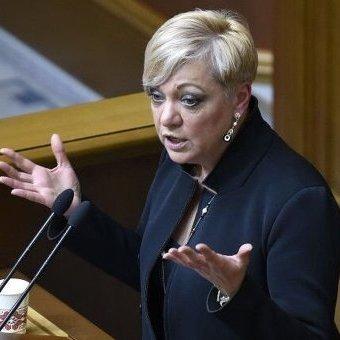 Валерія Гонтарева подала президенту заяву про відставку