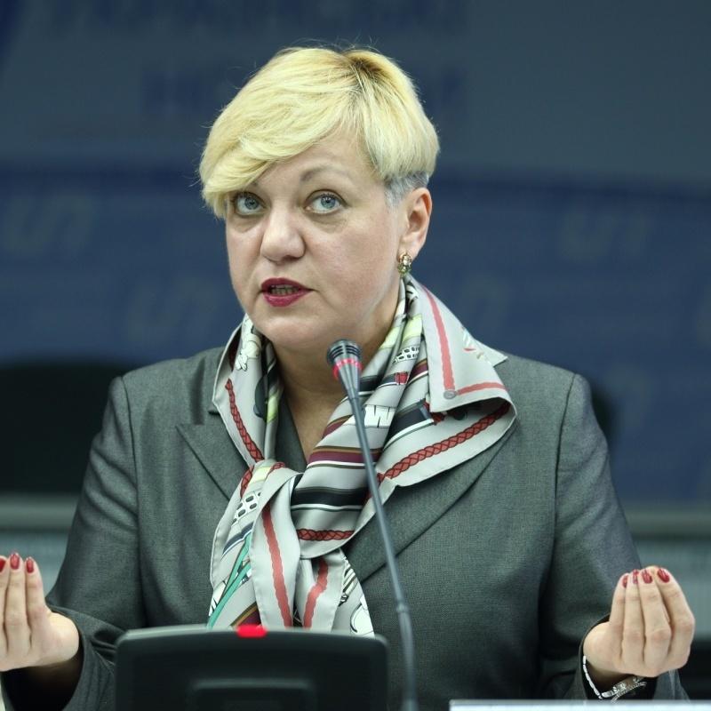 Незалежна асоціація банків прокоментувала відставку Гонтаревої
