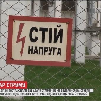 Ладні життя за селфі віддати. На Харківщині хлопець на 80% обпалив шкіру під високою напругою