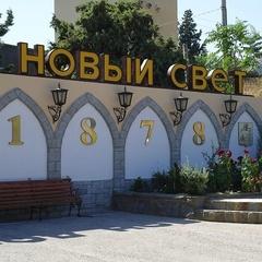 Окупанти планують продати кримський завод по виробництву шампанського