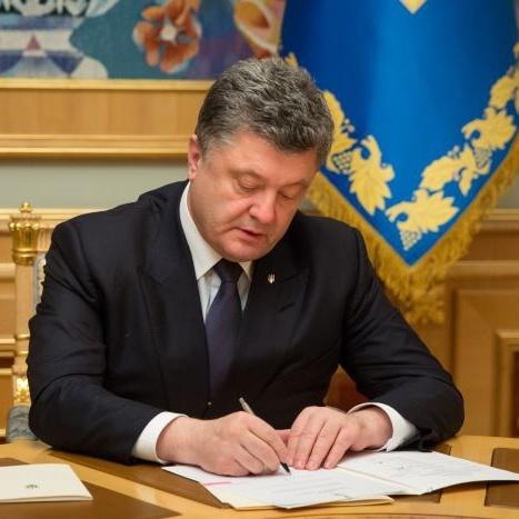 Президент України затвердив зміни до Кримінально-процесуального кодексу України
