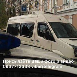 СБУ провела спецоперацію в центрі Києва, стріляти не довелося