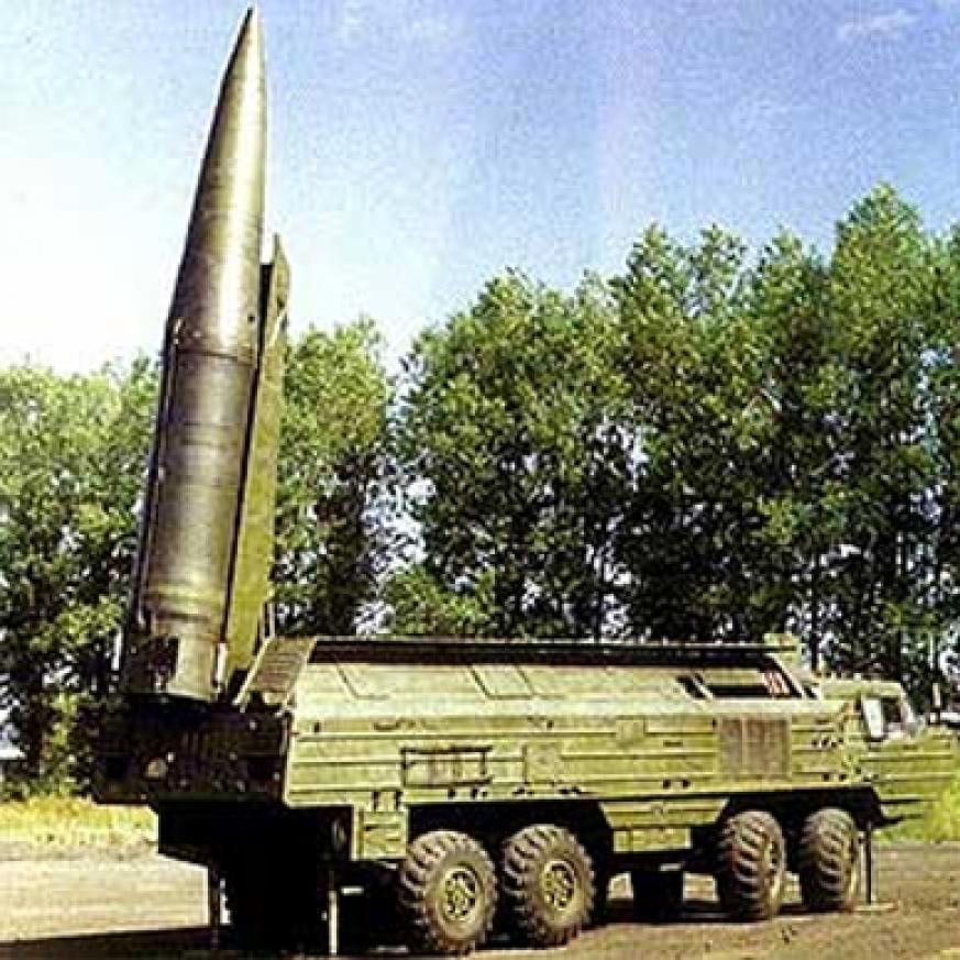 Ракетний комплекс «Грім» розробляють для української армії в Дніпропетровську