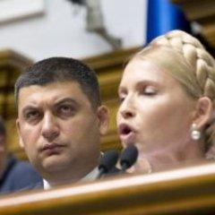 Тимошенко обізвала Гройсмана «пупиришкою»