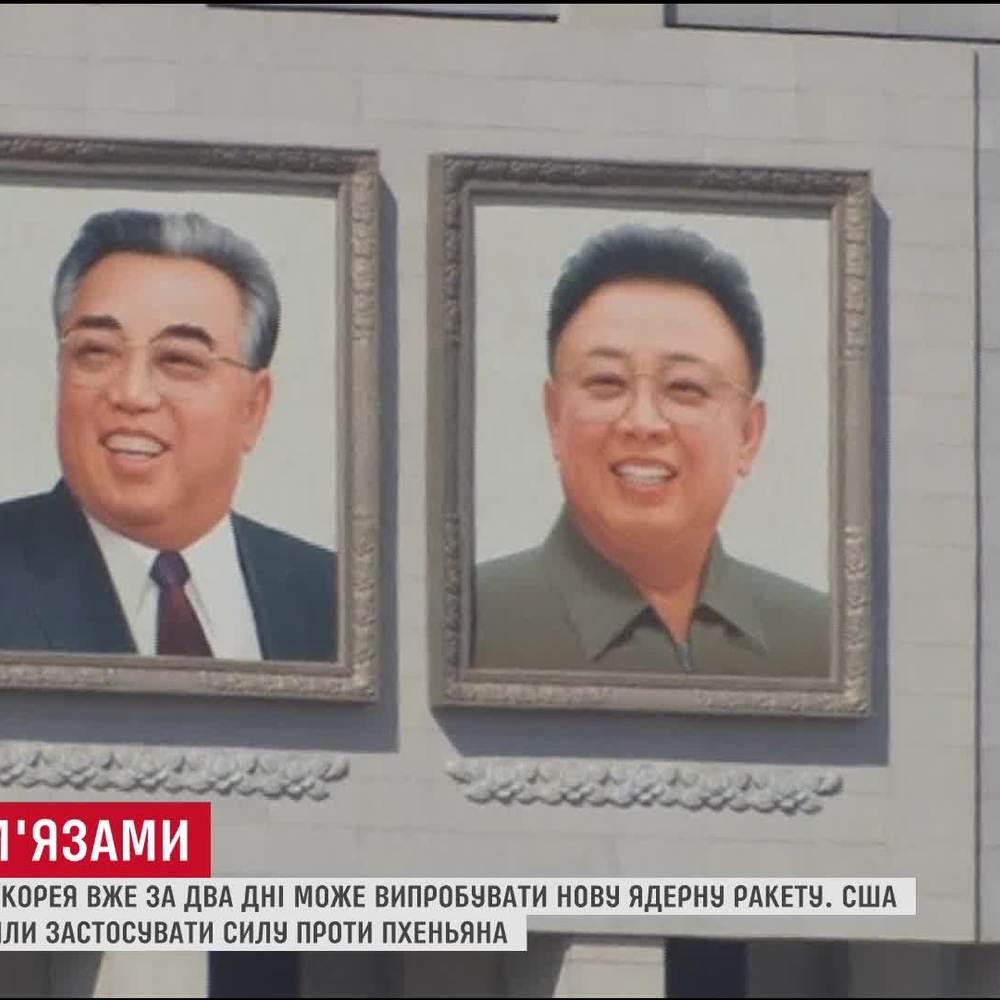 США побачили, як Кім Чен Ин готується ядерним залпом привітати свого діда