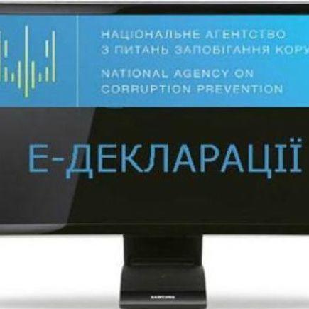 В НАЗК пояснили відсутність декларації Луценка та інших працівників прокуратури