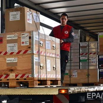 Червоний Хрест відправив на Донбас 80 т гумдопомоги
