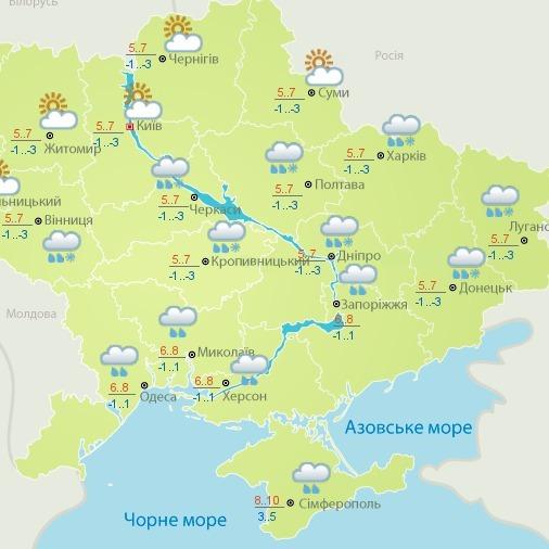 Погода на тиждень: очікуються заморозки до -3°
