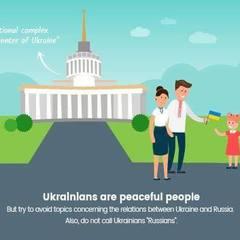 Іноземців закликають під час Євробачення-2017 подати українцям приклад охайності (фото)