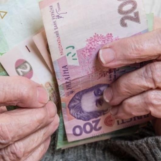 Українці зможуть передавати пенсії у спадок