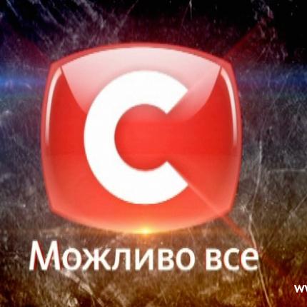 Помер один із директорів телеканалу СТБ