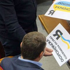 Київ готується до масштабної українізації