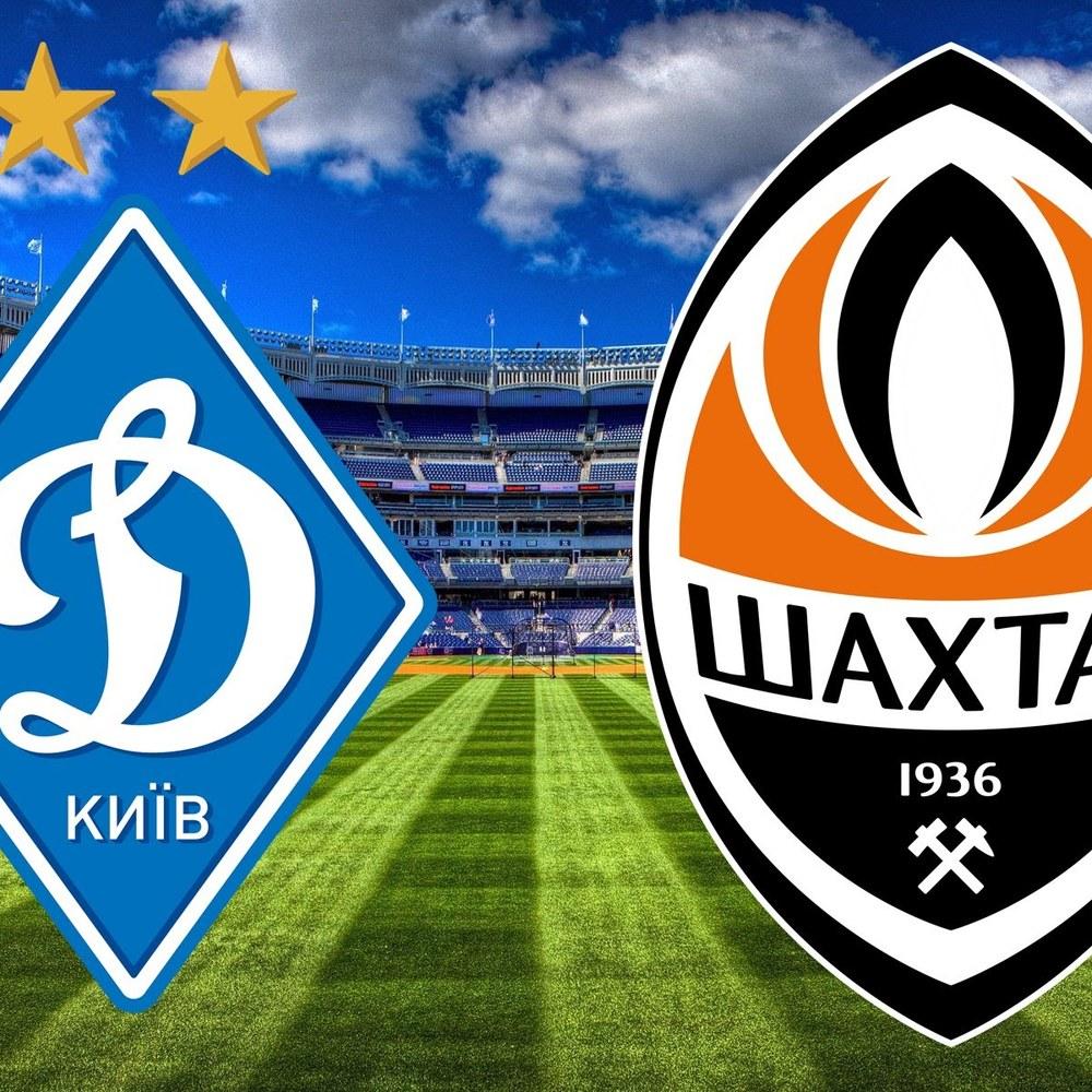 Динамо - Шахтар: Сьогодні буде зіграно центральний матч чемпіонату України