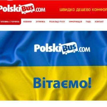 Відомий перевізник у Польщі запустив україномовну версію свого сайту