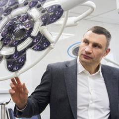 Віталій Кличко відкрив нове приймальне відділення у міській дитячій клінічній лікарні № 1