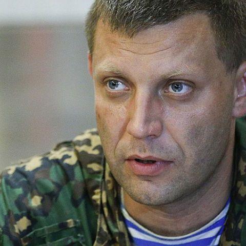 Створення конфедерації: Захарченко зробив нову заяву про переговори з Україною