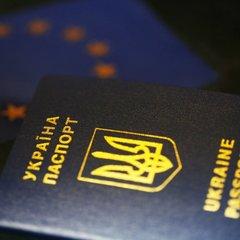 Безвіз для України з'явився у порядку денному заcідання послів ЄС