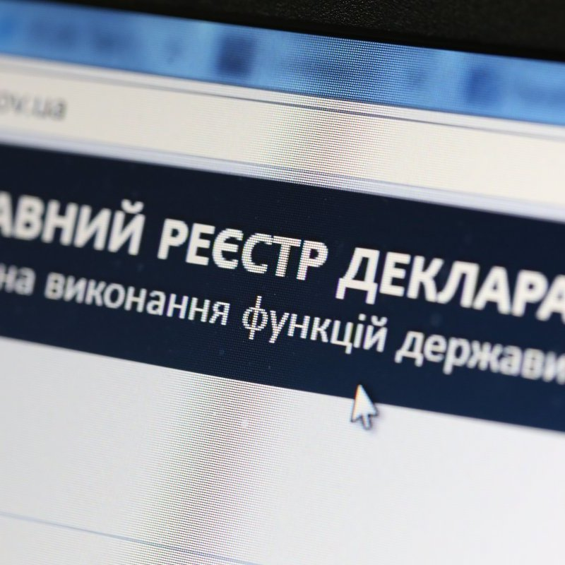 НАЗК перевірить декларації Порошенка, Гройсмана й міністрів за 2016 рік