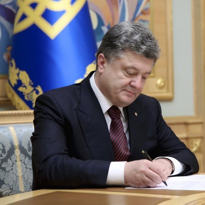 Порошенко призначив нового уповноваженого на посаду по нагляду за діяльністю СБУ